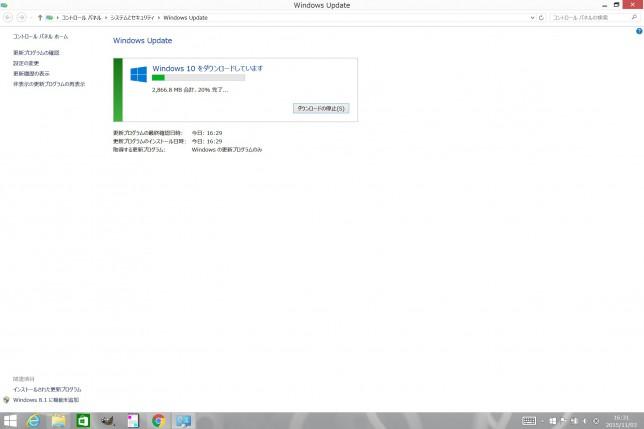 Windows10をダウンロード