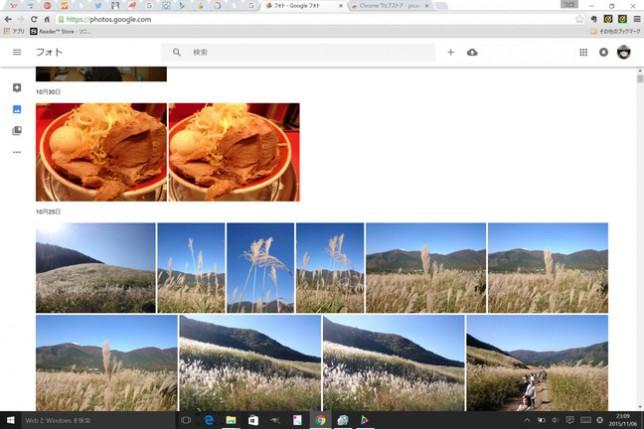 Google photoを開く