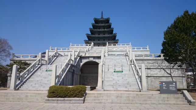 朝鮮民族美術館