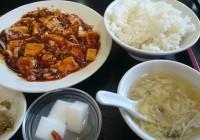 味楽の麻婆豆腐定食